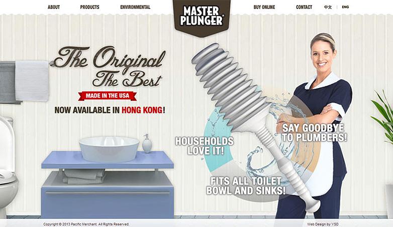 masterplunger