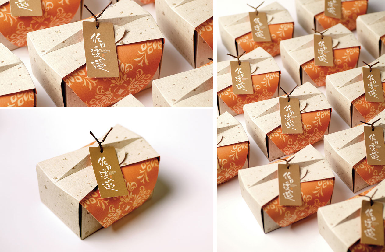 Wedding Gifts Packing Designs: 20 Impactful Package Designs That Teach Us About Effective