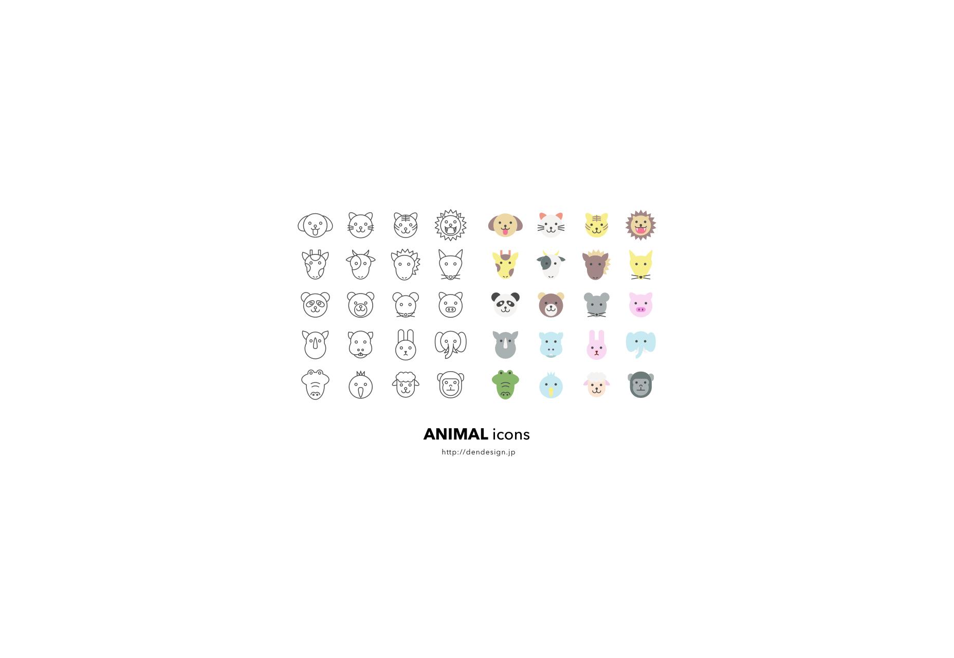 Cute Animal Icons Sketch Freebie