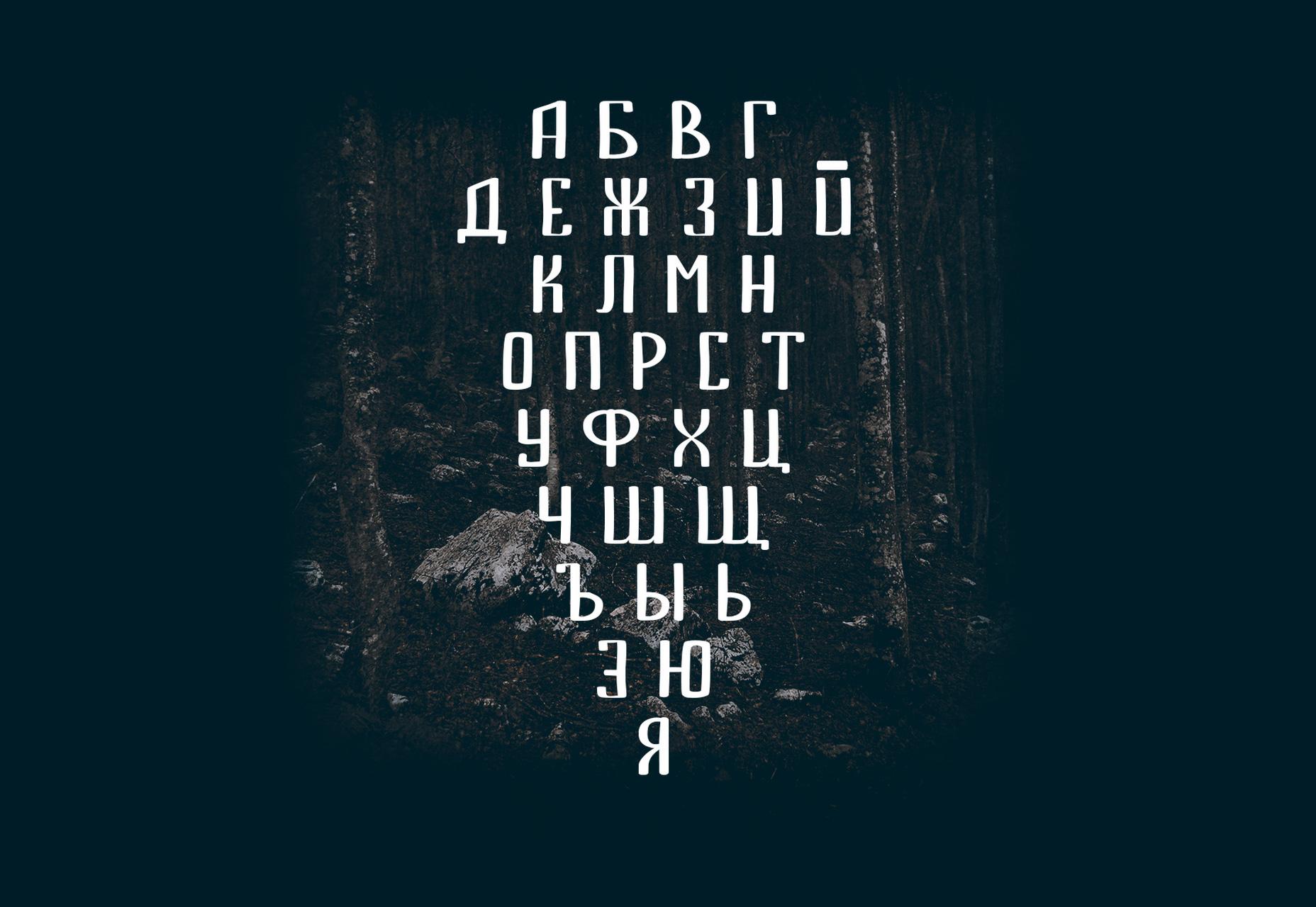 Bemount: A Bold Marker-Written Typeface