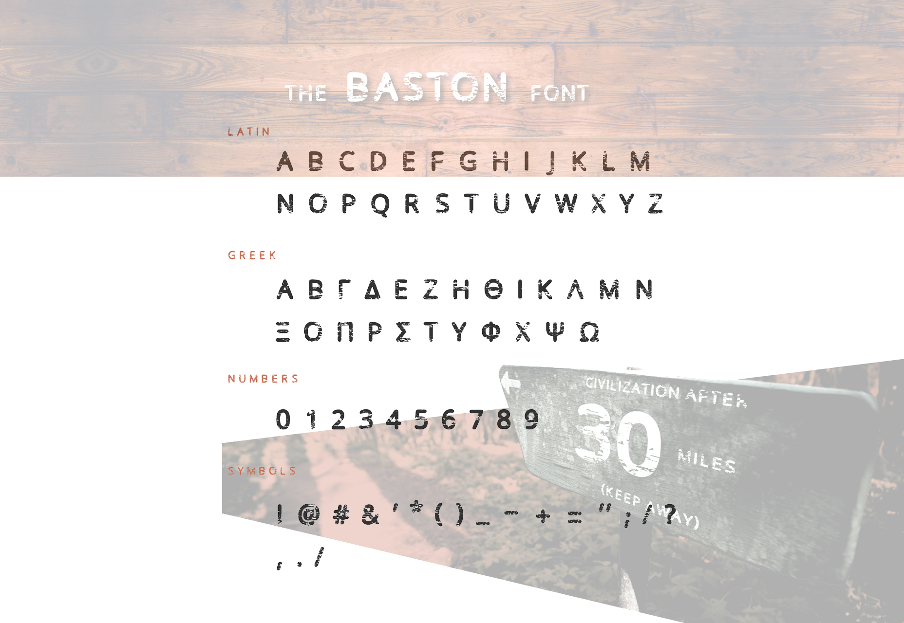 Baston: Cool Worn Away Font