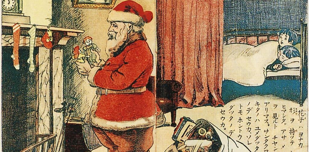 Designing the holidays