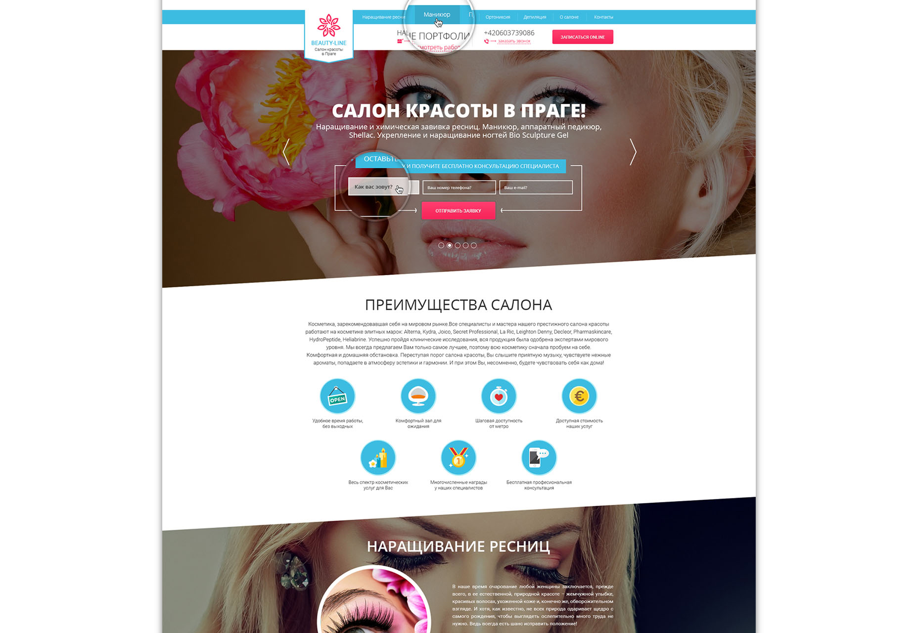 Beauty-Line: Beauty Landing Page Template