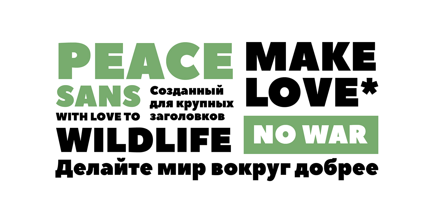 Free Download: Peace Sans