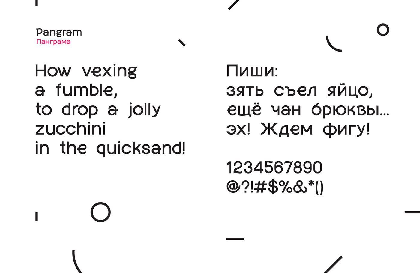 865cbc53708529.59464b68c31f2