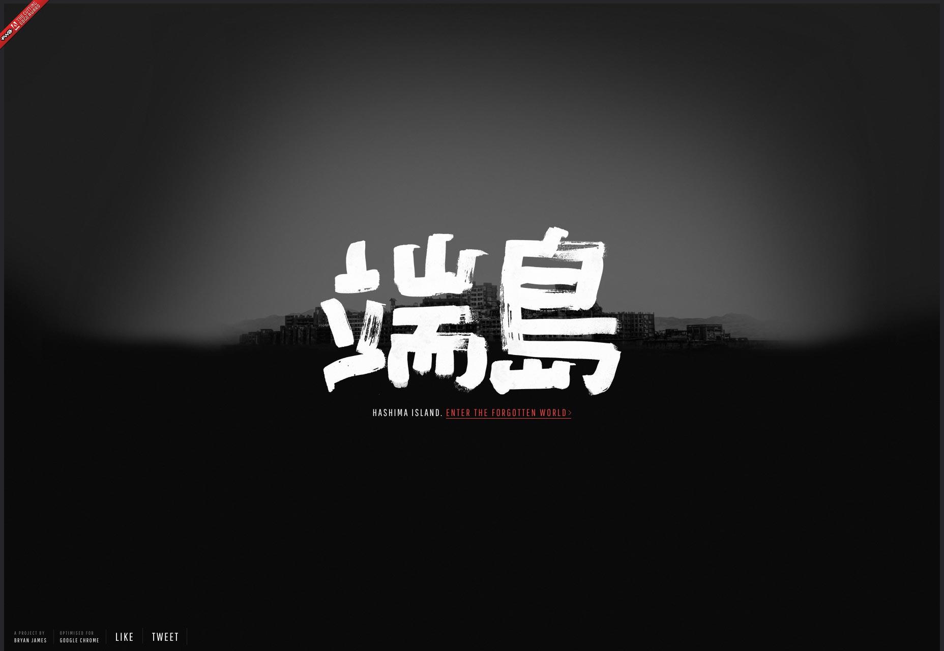 03-hashima_island