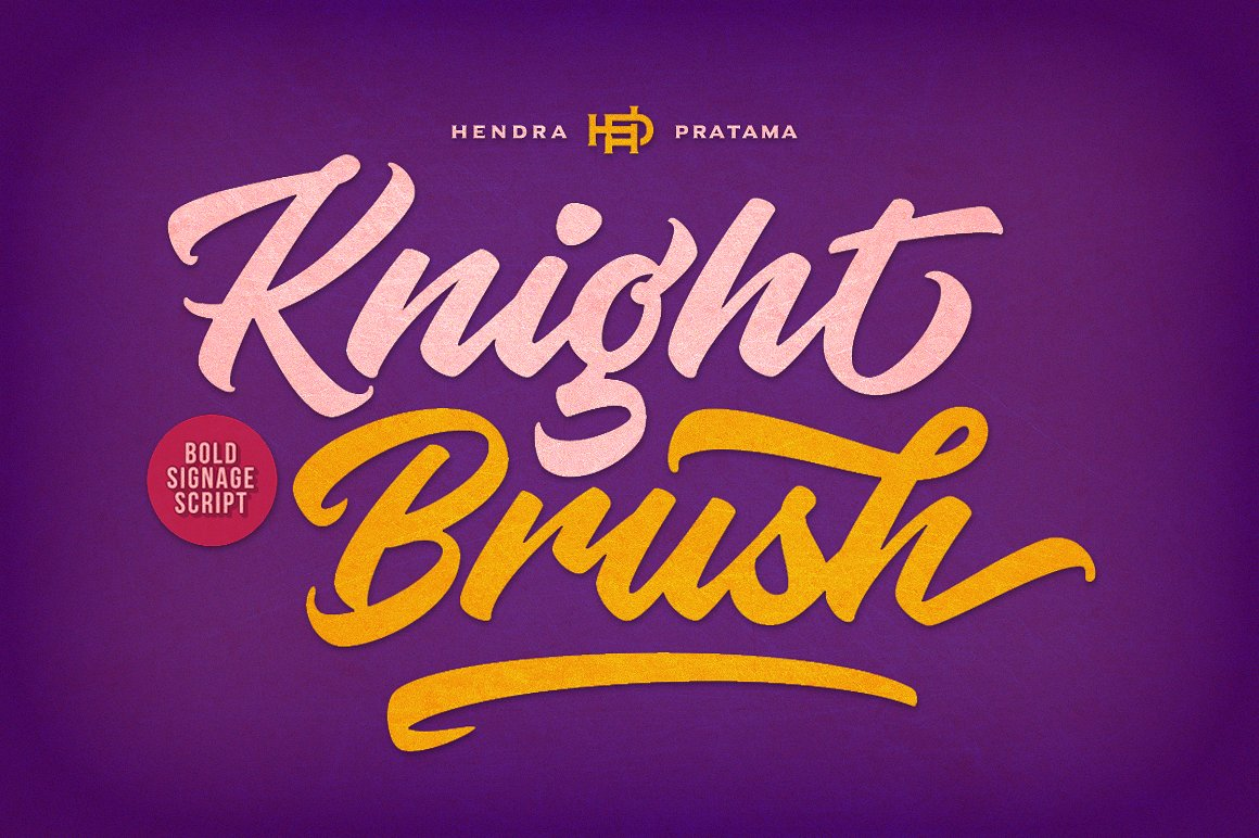 Free Download: Knight Brush