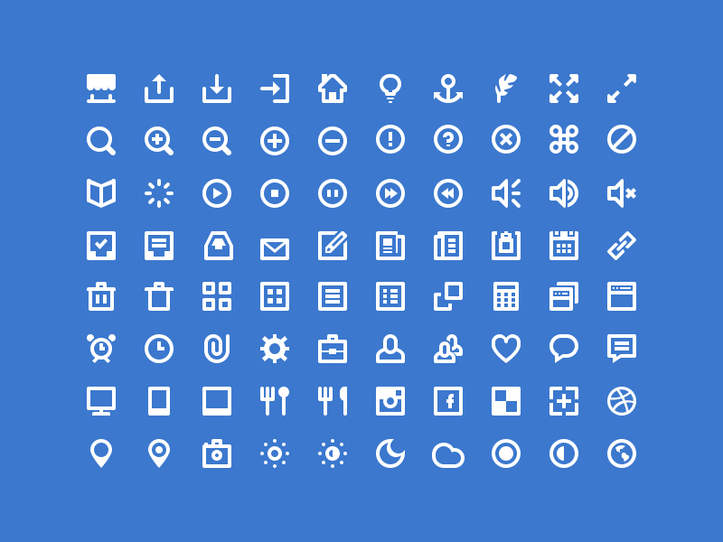 Free Download: 80 Shades of White Icons