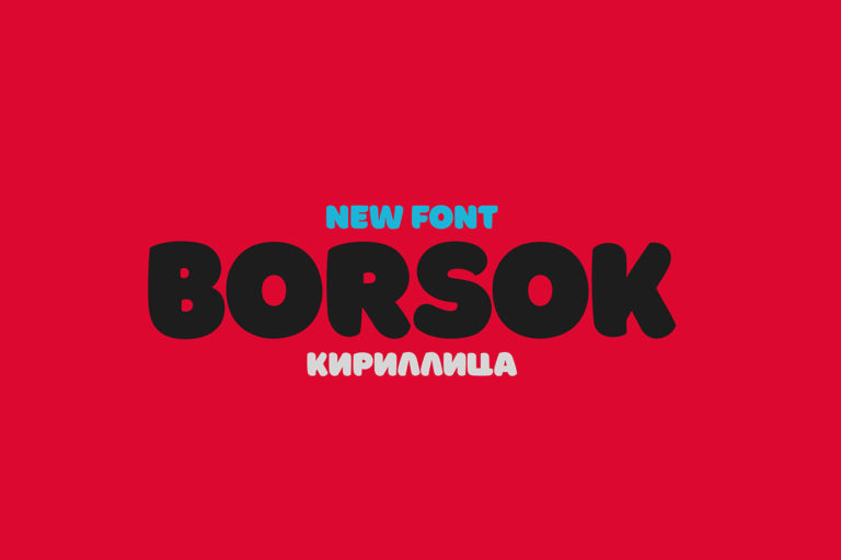 Free Download: Borsok Font