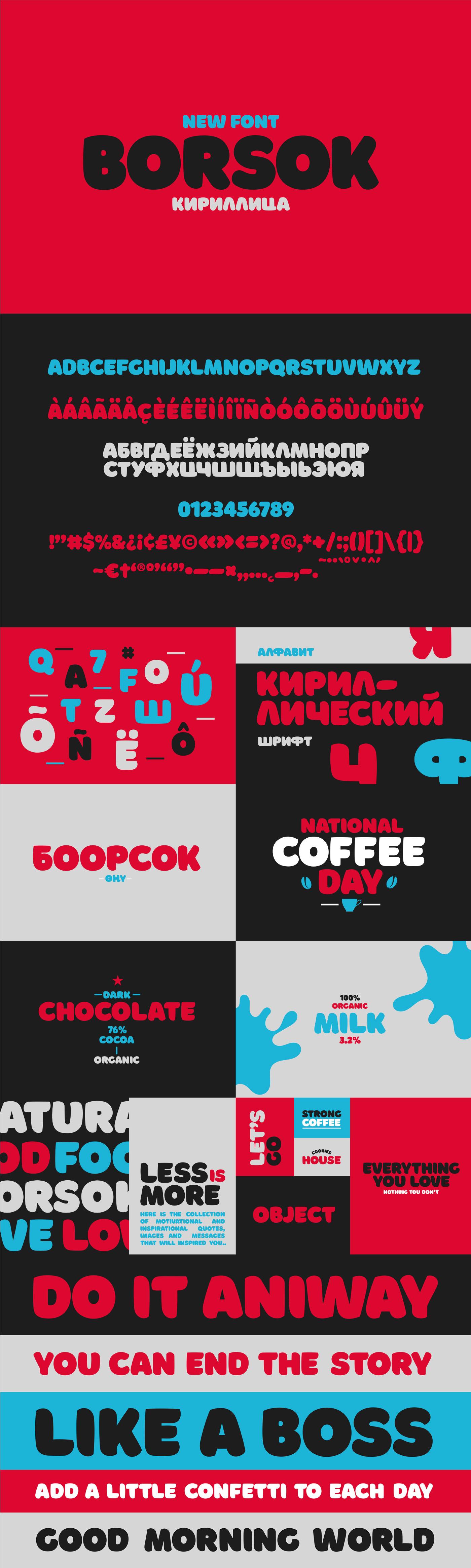 like-borosk