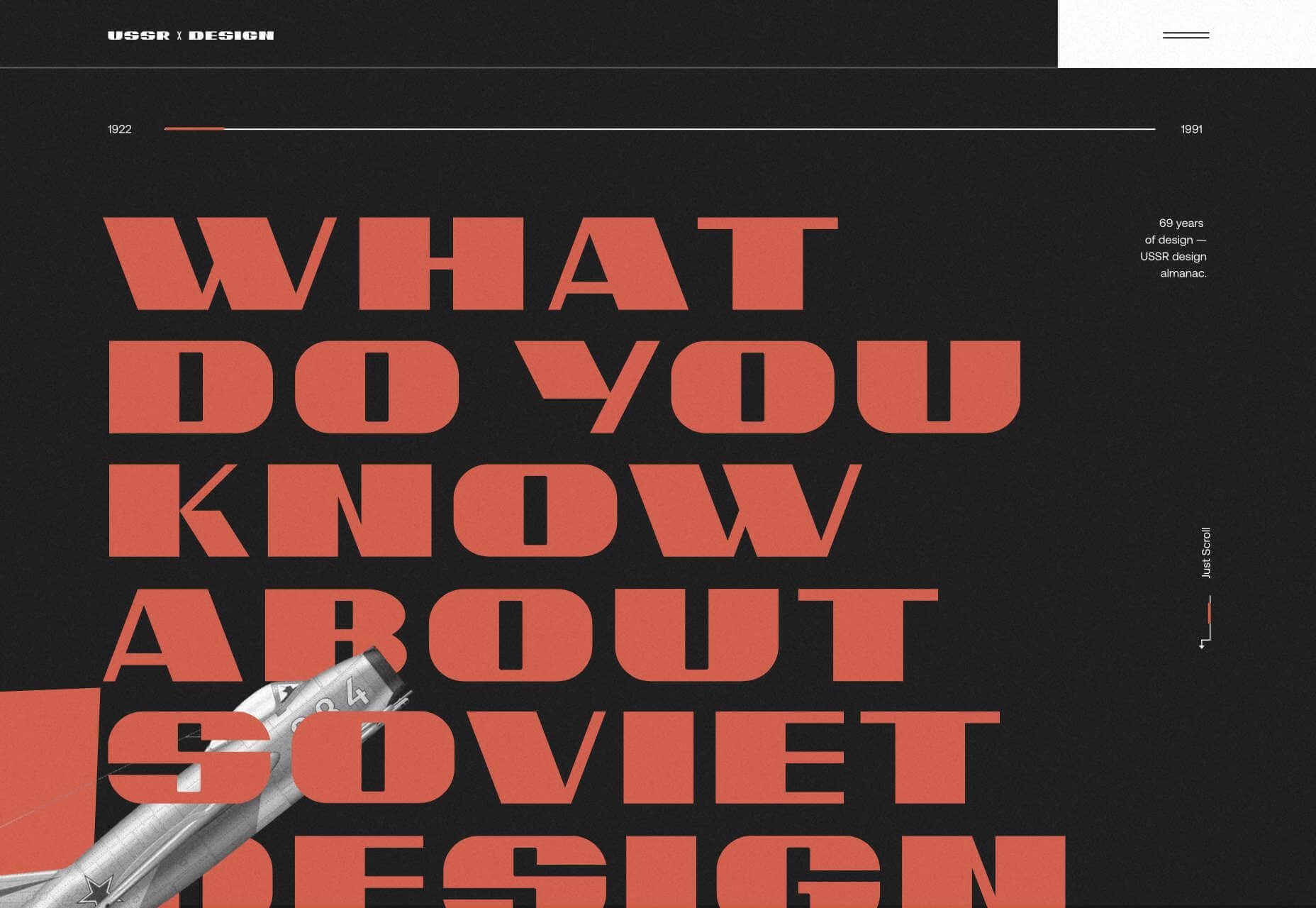 ussr-design-almanac