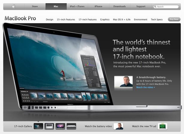 Apple aesthetics