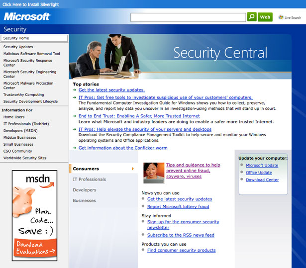 Microsoft text