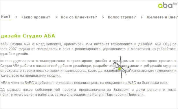 aba.bg