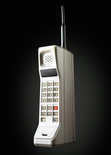 xkcd_phone_2000