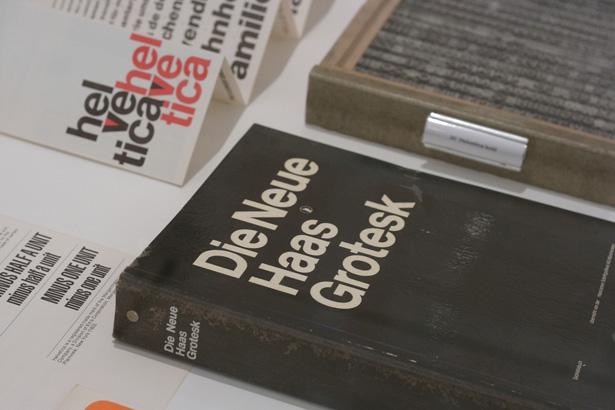 The Simplicity of Helvetica | Webdesigner Depot