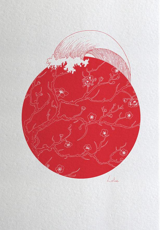 Artists unite for Japan Flags   Webdesigner Depot