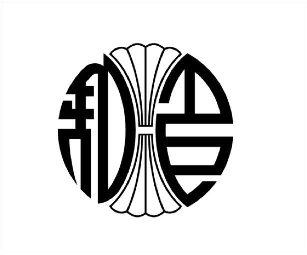 100 Examples Of Japanese Municipal Flags Webdesigner Depot