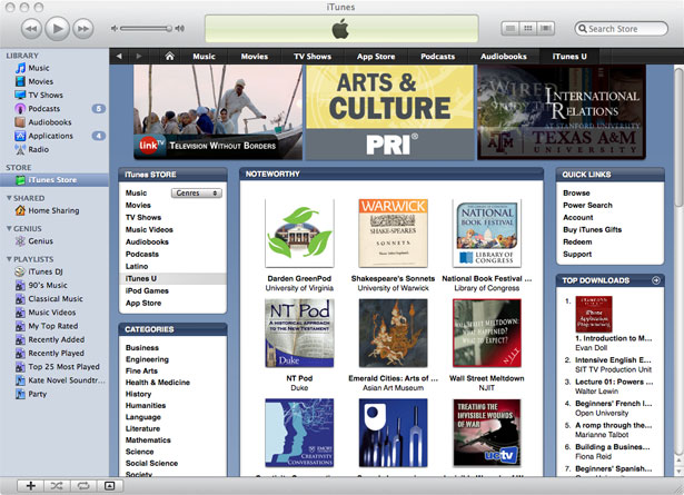 how to delete entire section in itunes