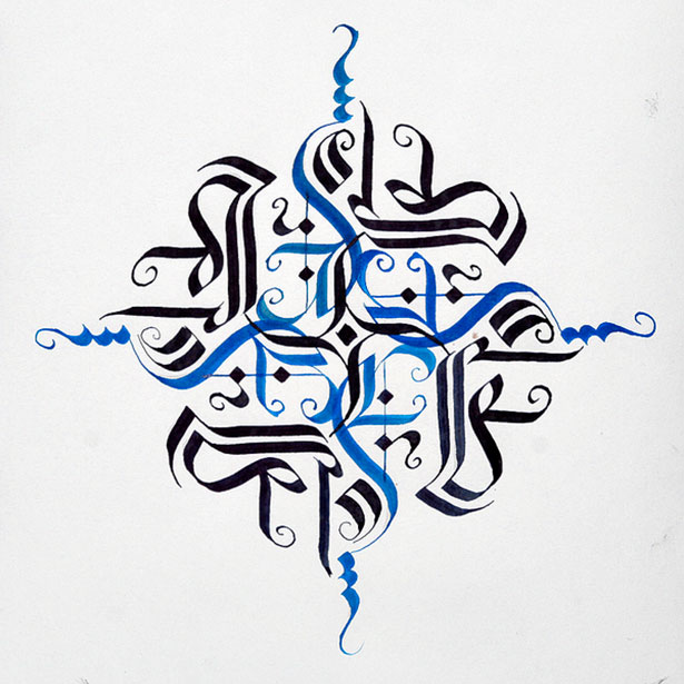 30 Inspiring Calligraphy Works