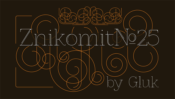 znikomit no 25